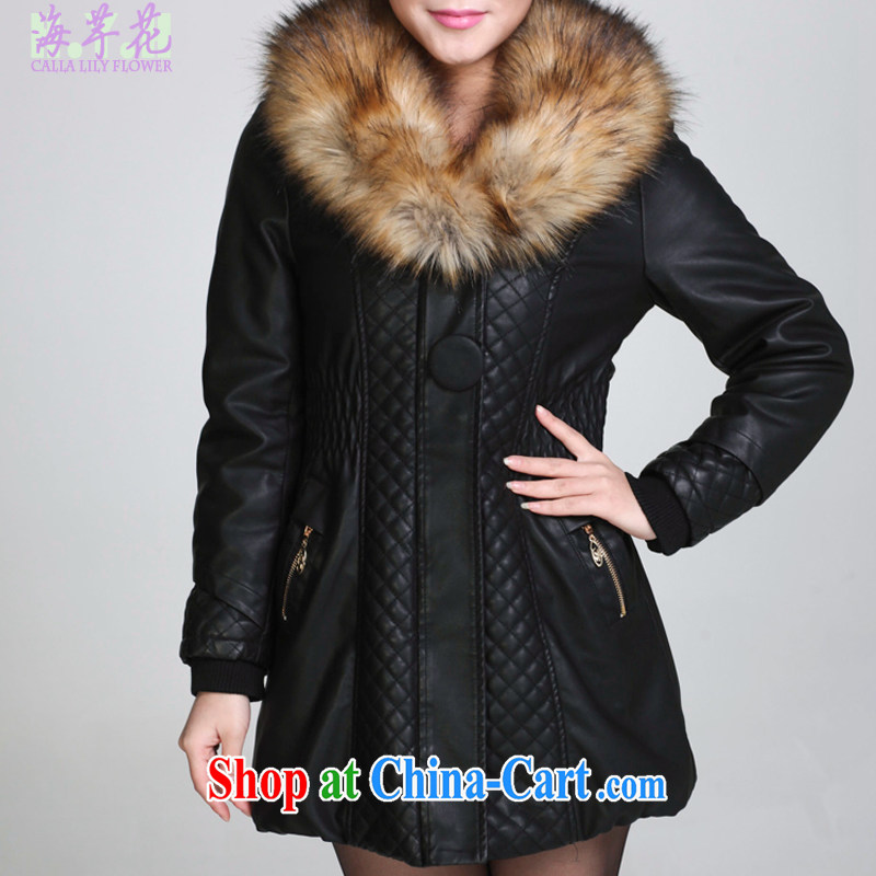 The line to take the pressure, you can remove the collar graphics thin large code quilted coat the Code women with large code cotton jacket 4693 - 5 black 5 XL