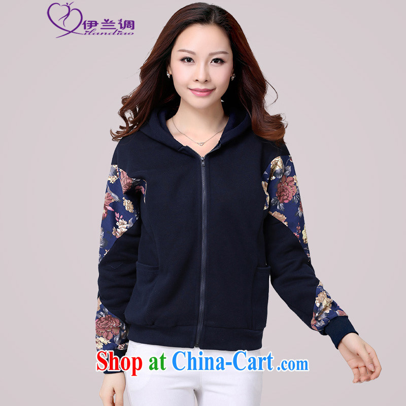 The blue and the fat increase, fat, female sweater 2015 spring new coats, jackets mm thick Korean suit graphics thin long-sleeved jacket 2150 blue XL 130 - 145 jack