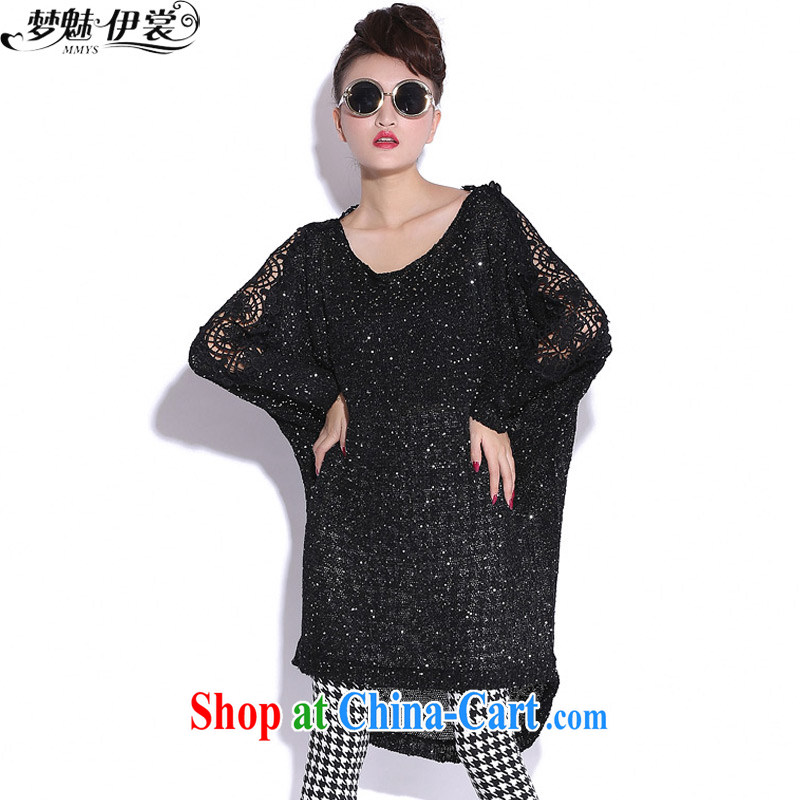 Director of the Advisory Committee 2015 autumn and winter with new, and indeed increase, female fat mm thick sister, long, knitted shirts sweater skirt black loose all code tile 140