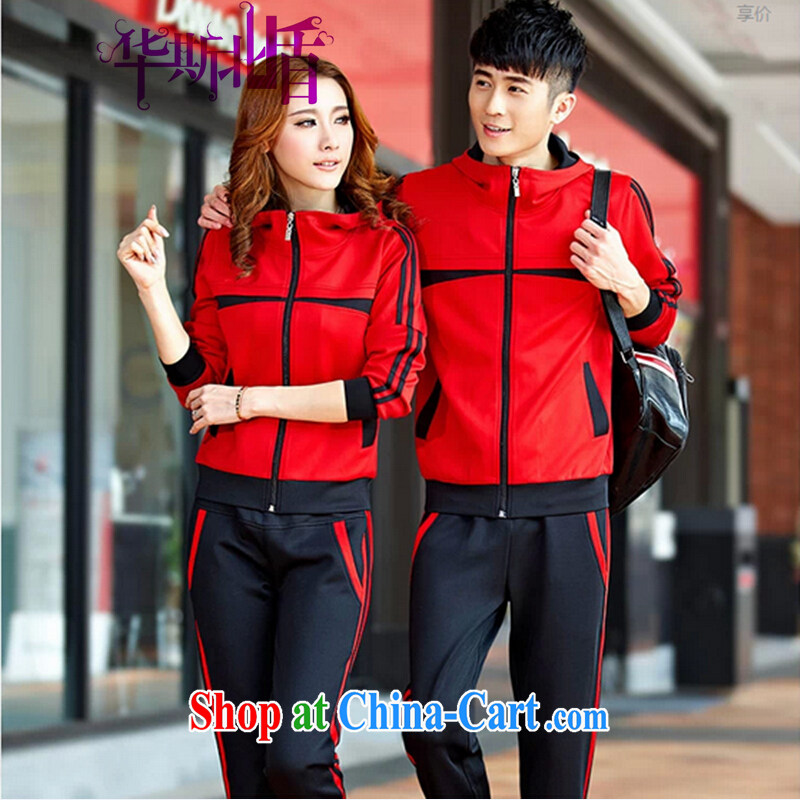 2014 new stylish lounge couples sportswear men and women hit autumn colors XL high-end atmosphere trousers sweater cap two-piece red male XXL