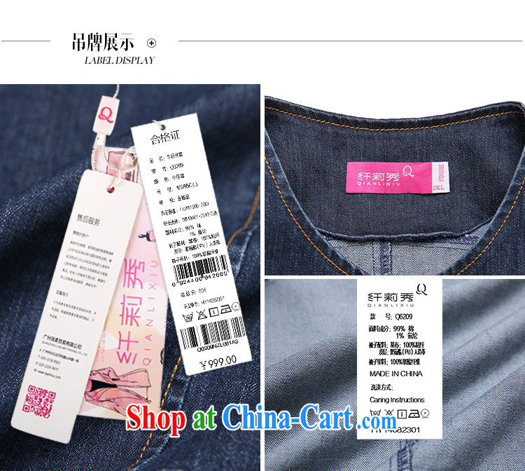 Slim LI Sau 2014 autumn new larger women Beauty Fashion graphics thin nail Pearl PU leather short denim jacket Q 6209 denim blue XL pictures, price, brand platters! Elections are good character, the national distribution, so why buy now enjoy more preferential! Health
