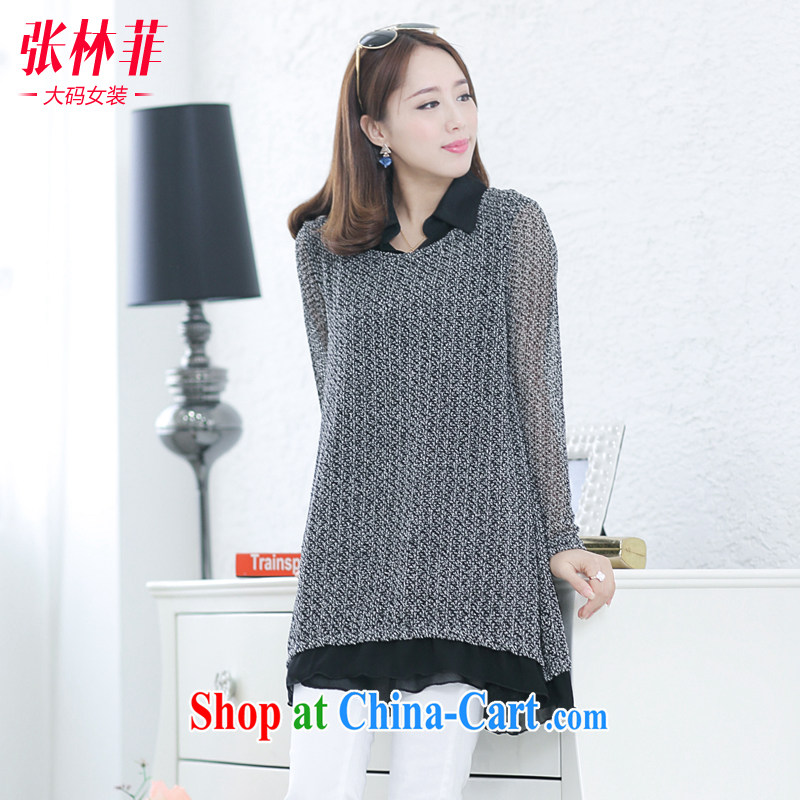 Zhang Lin , the fat XL thick mm spring new 2015 the code female thick sister knit-two-piece long-sleeved sweater, dark gray 3 XL recommendations 170 - 200 jack