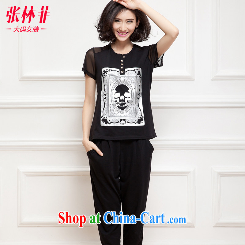 Zhang Lin , the fertilizer XL women mm thick load fall 2015 new Korean video thin short-sleeve sport and leisure package black XL recommendations 120 - 140 jack