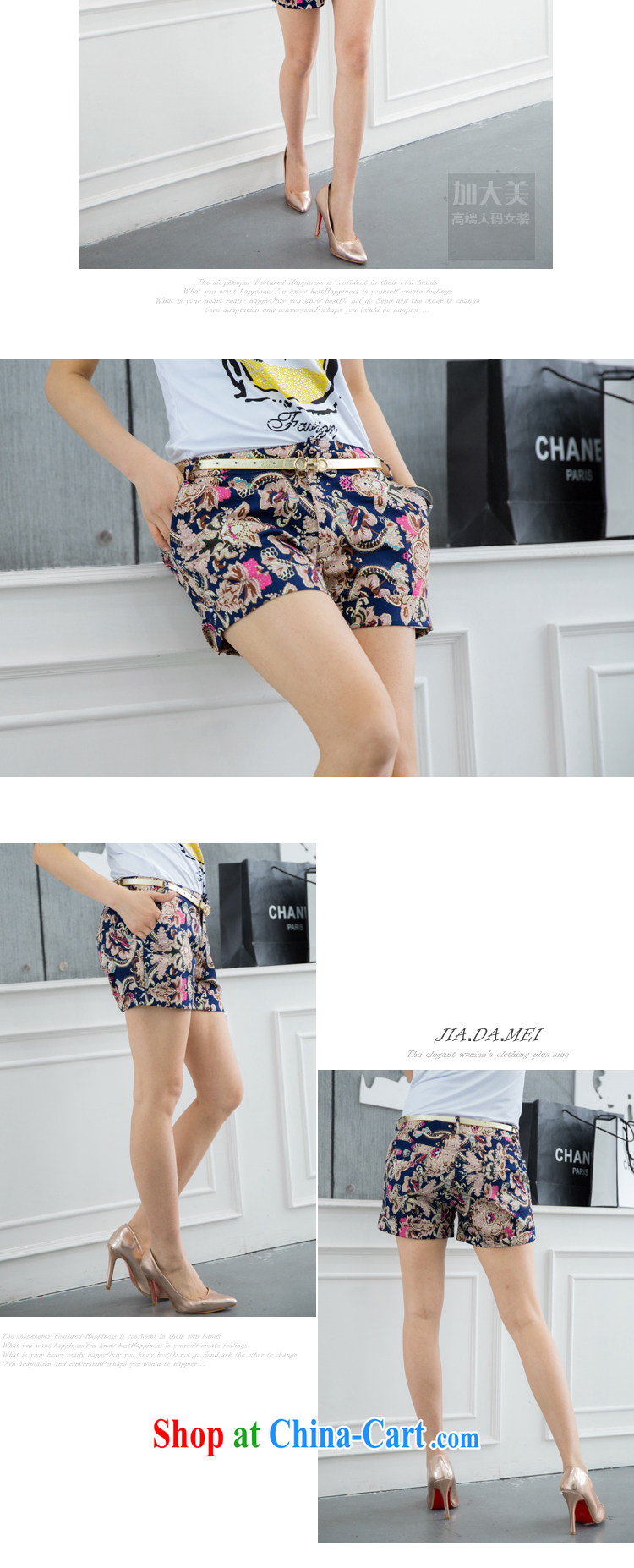 Zhang Lin , thick mm summer 2015 New, and indeed increase, female fat sister summer King, female shorts 200 Jack leisure hot pants as the color 4 XL recommendations 160 - 175 Jack pictures, price, brand platters! Elections are good character, the national distribution, so why buy now enjoy more preferential! Health