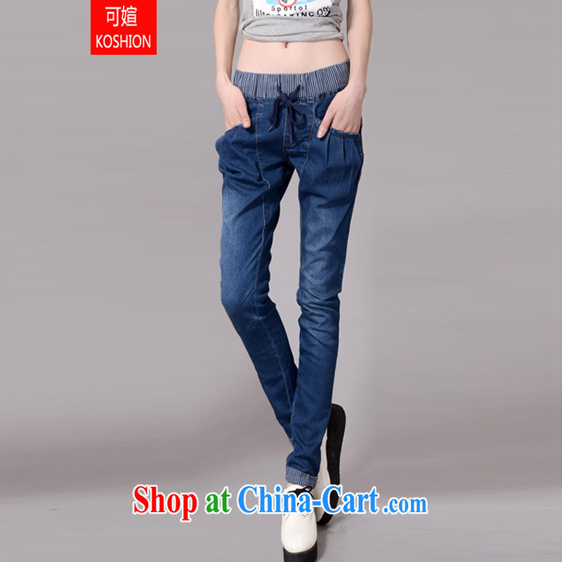 From here you can spring 2015 new Korean version of the greater code thick MM stitching, jeans girl and the fat King, trouser press 2157 large blue code XXXL