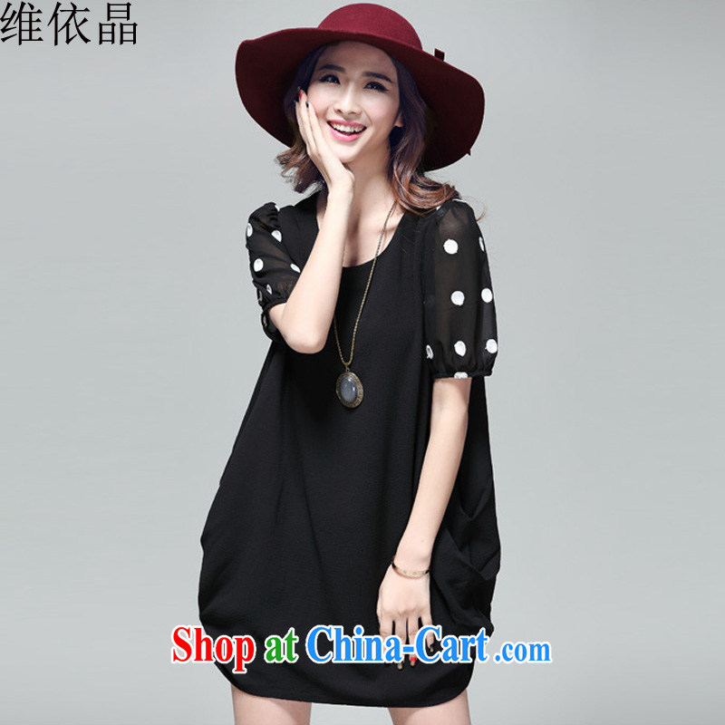 In accordance with the wafer 2015 summer new short-sleeved snow woven graphics thin waves, the code dress 9608 black XXXL