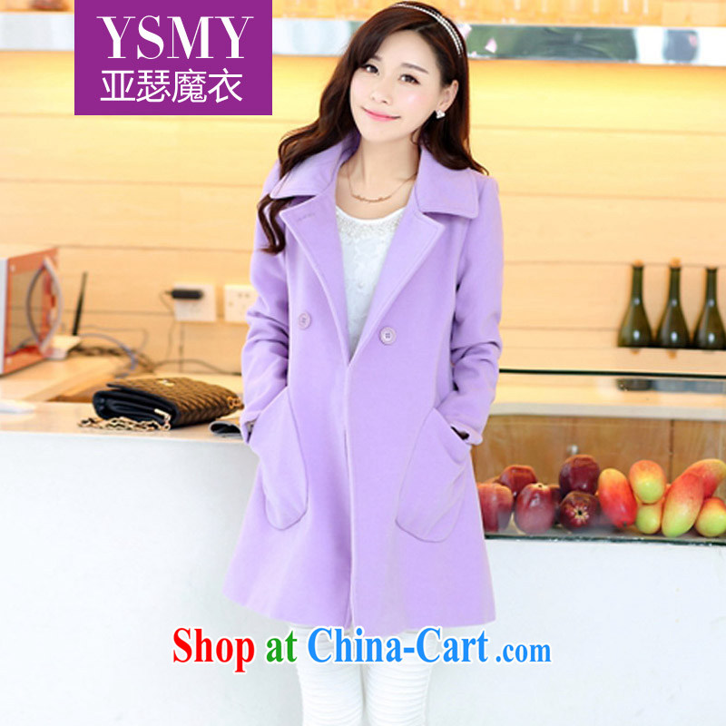 Arthur's magic coat 2015 new, larger female Korean version, long, loose video thin spring coat female hair coat? jacket girls purple XXL