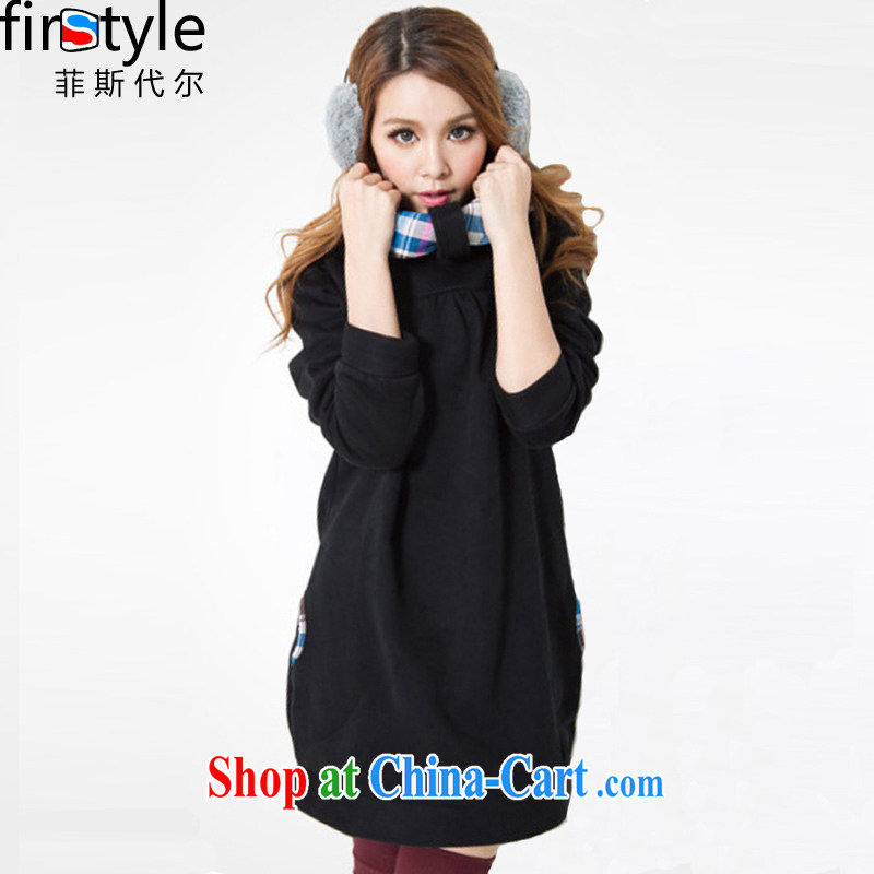 Donald Rumsfeld, the autumn and winter clothing new relaxed casual sweater girls jacket, Chai Ms. long-sleeved sweater and lint-free cloth and the long Korean sweater 648 black 3 XL