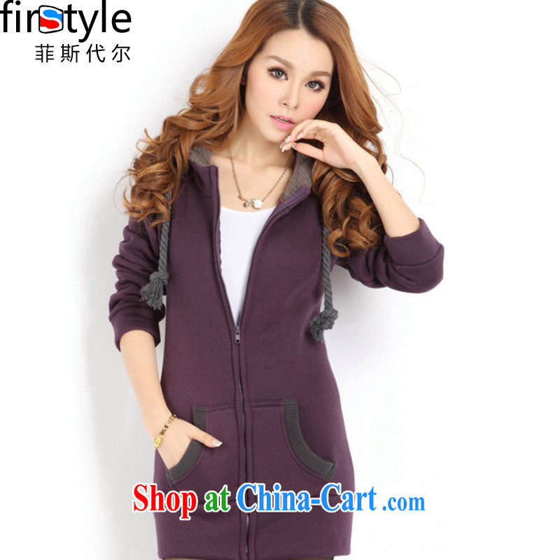 Donald Rumsfeld, the autumn and winter, new jacket, the lint-free cloth, Yi, female, long cap plush sweater girls woolen sweater cardigan 935 purple gray 4XL