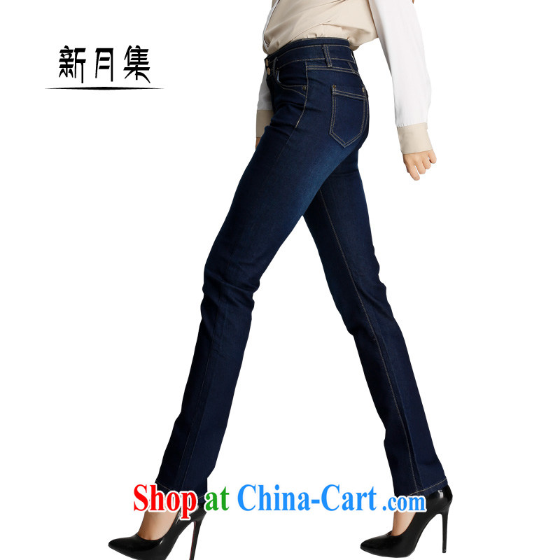 2014 fall and winter NEW PRODUCTS PURCHASED THE CODE jeans girls thick mm high waist graphics thin stretch comfortable thick sister click the clip has been cultivating and pants dark blue 30