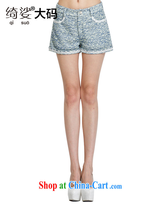 cheer for the code women with thick MM winter new Europe thick sister graphics thin large knitting small shorts item no. 2270 blue 2 XL