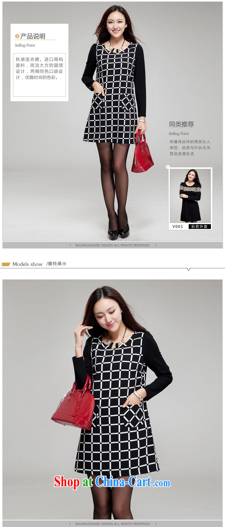 Huan Zhu Ge Ge Ge 2015 XL girls with thick, graphics thin new Korean version relaxed beauty tartan dresses SM 002 black 4XL (191 jack - 210 Jack through) pictures, price, brand platters! Elections are good character, the national distribution, so why buy now enjoy more preferential! Health