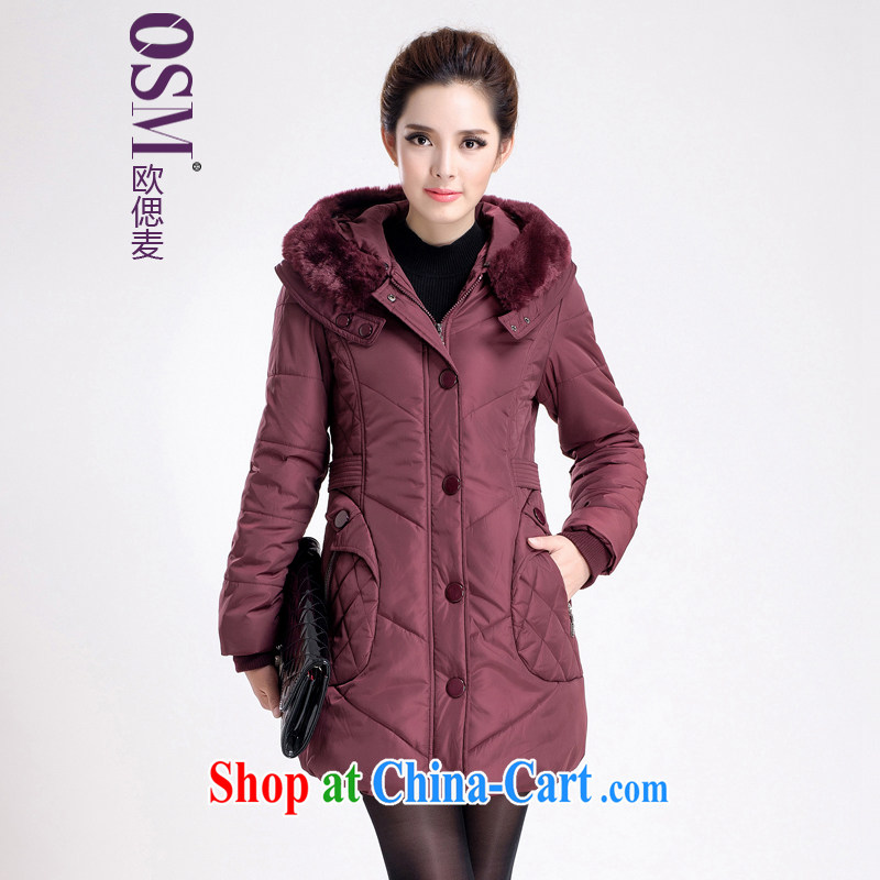 The SSU Mak autumn and winter new Korea and indeed the long leisure jacket for gross coat cotton suit the Code women 07 B wine red 5 XL