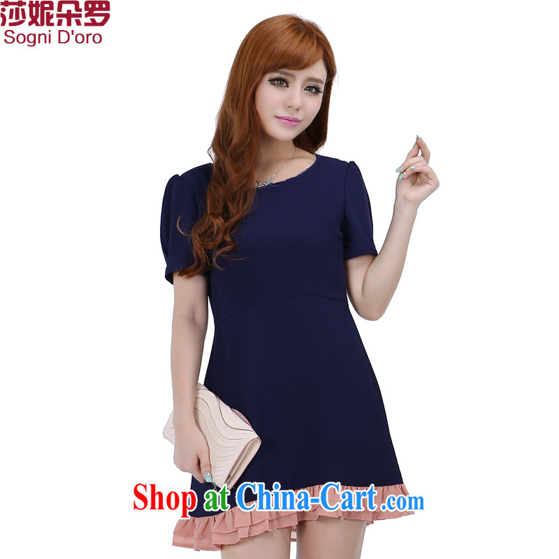 Special emphasis on MM and ventricular hypertrophy, female 2014 summer new Korean video thin loose snow woven dresses 6281 dark blue 3XL