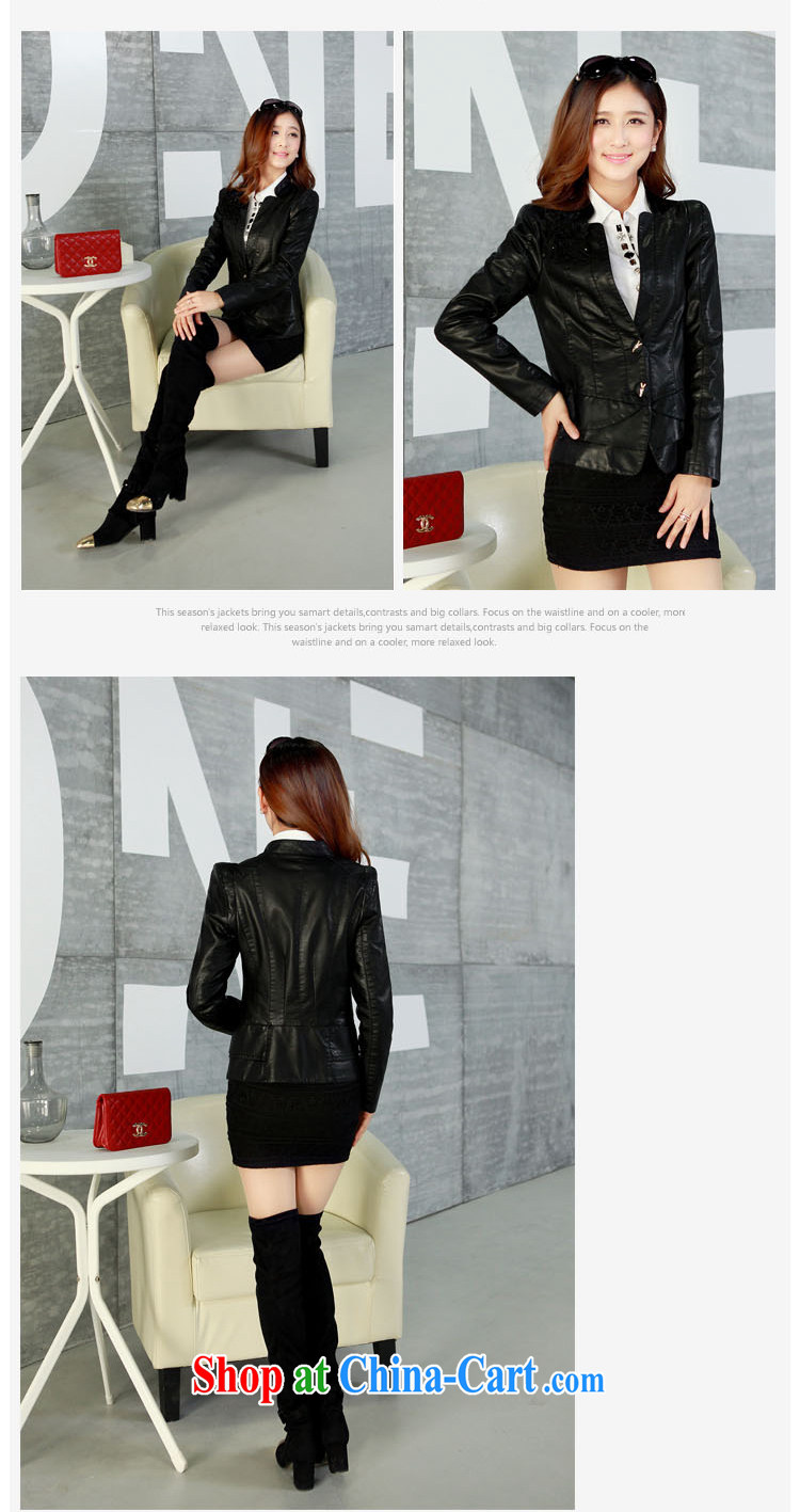 The Ju-Yee Nga thick MM 2015 spring is the XL girls 5 XL motorcycle leather jacket PU leather jacket YD 13,168 black thick XXXXXL pictures, price, brand platters! Elections are good character, the national distribution, so why buy now enjoy more preferential! Health