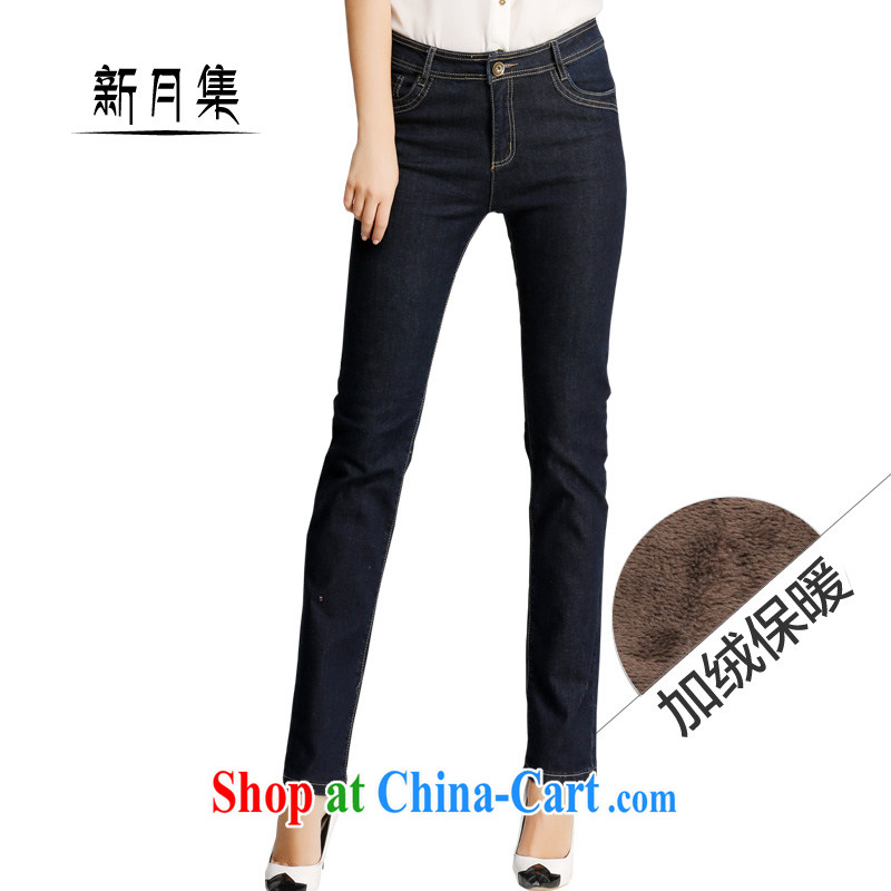 Crescent sets the code blue jeans and lint-free cloth thick girls thick mm Europe high-waist relaxed straight barrel OL minimalist pants girls pants XL dark blue the lint-free cloth 40