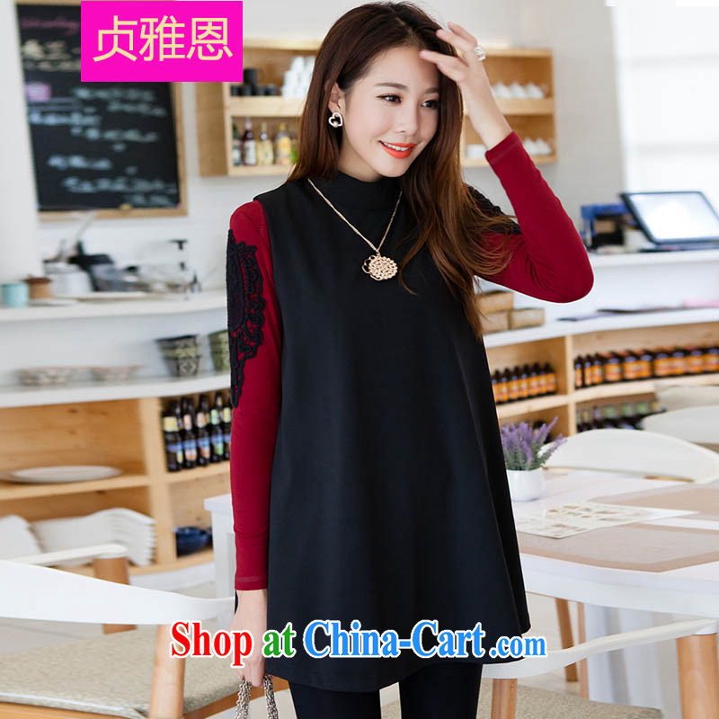 Jung-eun winter clothing new vest skirt the code female fat people graphics thin, flexible high-collar, long dresses Y 9205 black XL