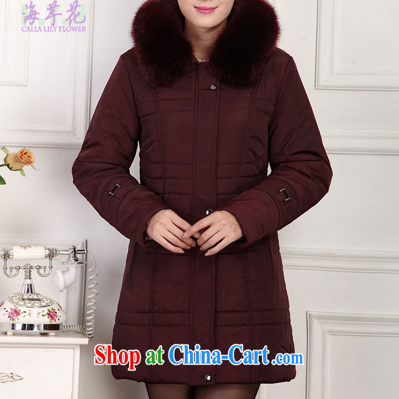 The line between a new double-Cap Pressure large quilted coat is loose the code female thick warm large code jacket 4761 - 2 Uhlans on 2 XL