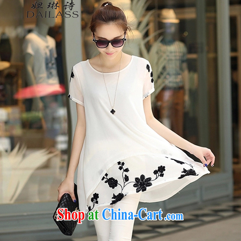 Hoda Badran Catherine's poetry _DAILASS_ 2015 spring and summer new Korean snow woven shirts thick MM larger women's clothing dresses QY 857 white S