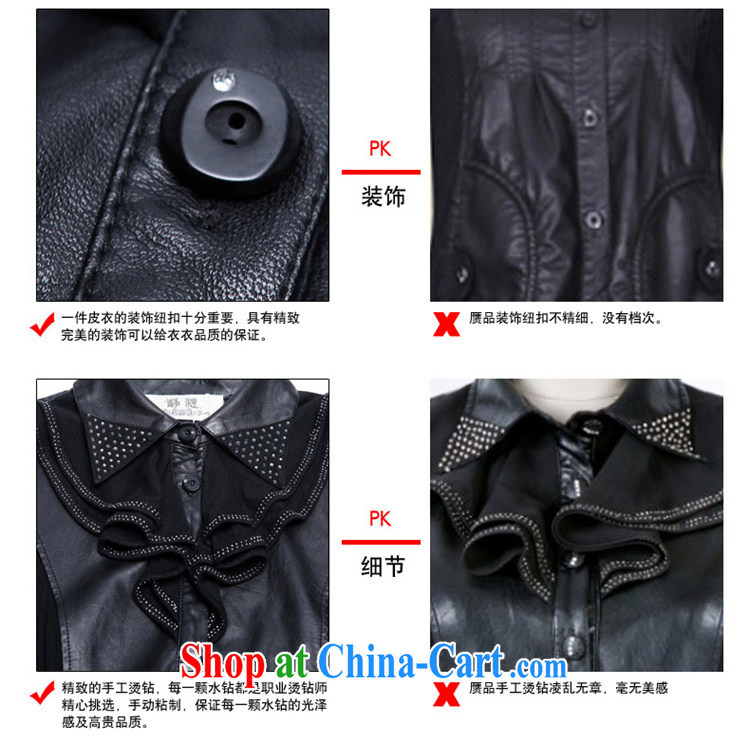 In short, the 2014 will be new, larger female European wind thick MM cultivating graphics thin long-sleeved PU leather dress leather dress J 082 black 4XL (145 - 160 ) jack pictures, price, brand platters! Elections are good character, the national distribution, so why buy now enjoy more preferential! Health