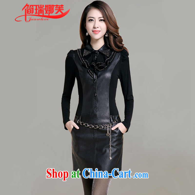 In short, the 2014 will be new, larger female European wind thick MM cultivating graphics thin long-sleeved PU leather dress leather dress J 082 black 4XL (145 - 160 ) jack