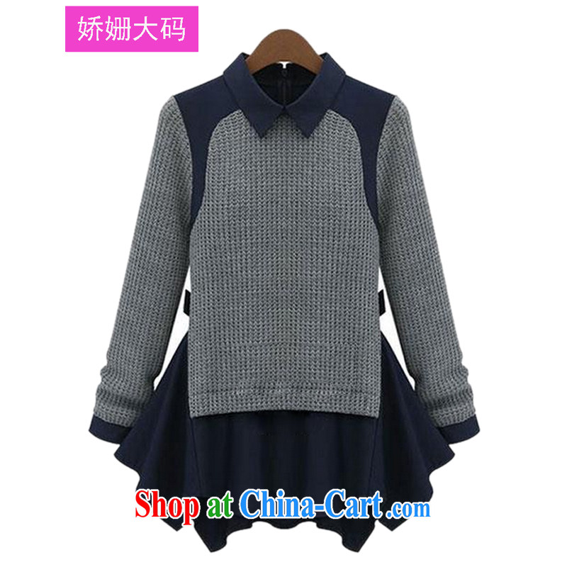 Special Offers clearance is not and does not change the United States and Europe, female spring new leave of two-color collision lapel long-sleeved, long Sweater Knit sweater 1477 gray 5 XL