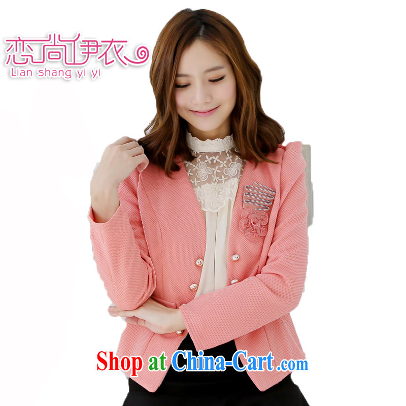 Land is the Yi 2014 autumn and winter new Korean lady aura is the increased emphasis on MM graphics thin long-sleeved jacket small shawl thick girls with graphics thin, pink XXXL