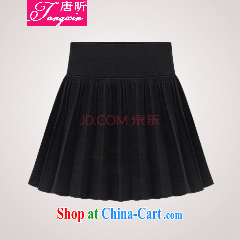 Tang - the United States and Europe, women fall/winter new knitting the hem waist skirt Elastic waist skirts skirt solid female black/1475 XL 5 190 - 200 Jack left and right