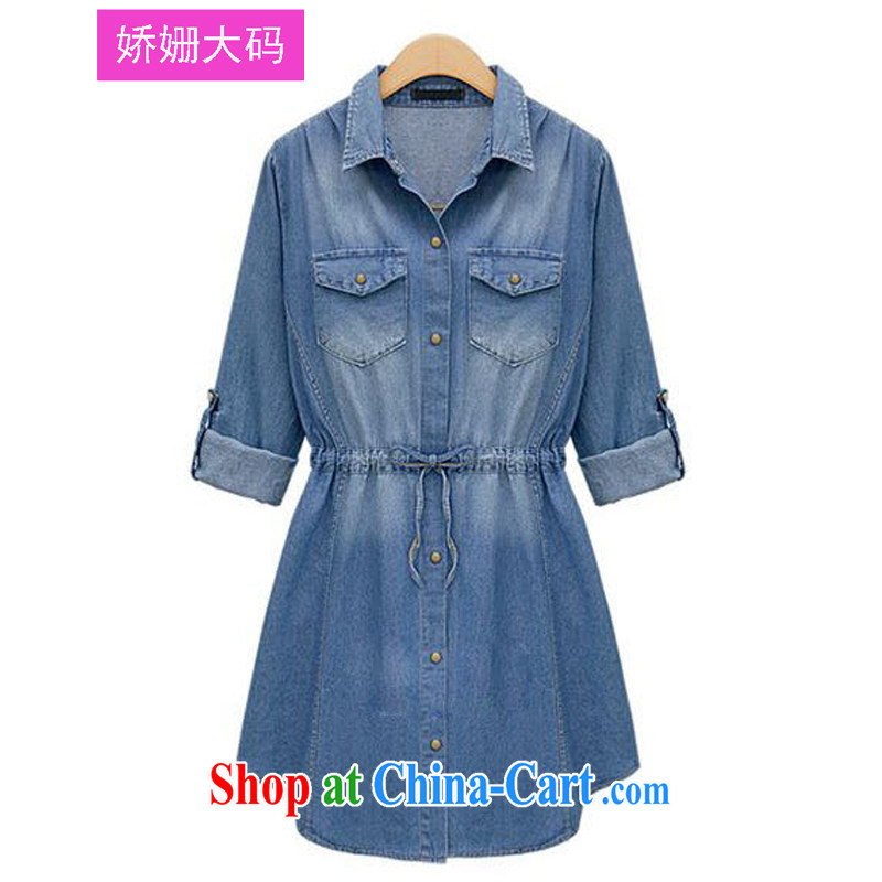 Special Offers clearance does not and will not change in Europe and America, the girl with thick mm autumn new denim drawcord waist beauty graphics thin jeans, skirts Z 9009 Map Color 4 XL