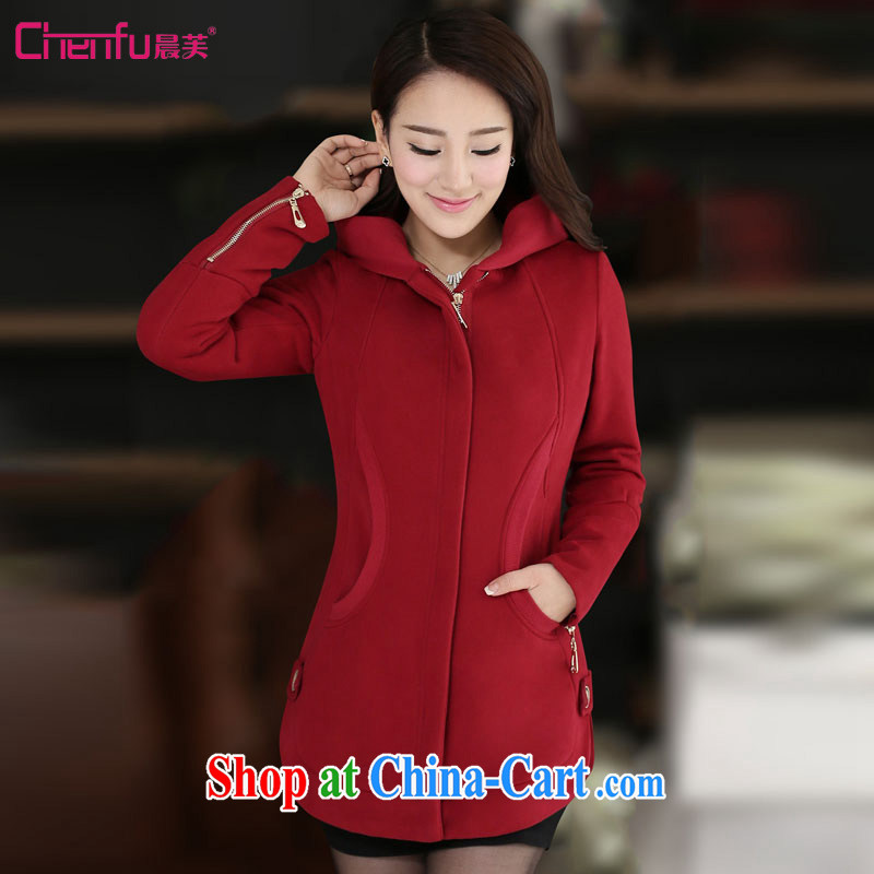 Morning would be the fat increase, female, jacket large thick mm 2015 spring south korea Zip Version 200 Jack long hoody woolen sweater sweater cardigan girls maroon and cotton, 6 XL _185 - 205 _ jack