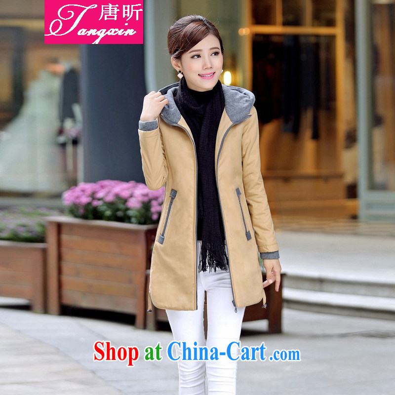 Tang year 2015 Spring and Autumn and new, larger women, leisure, long jacket, Windbreaker thick edition card its color 2 XL