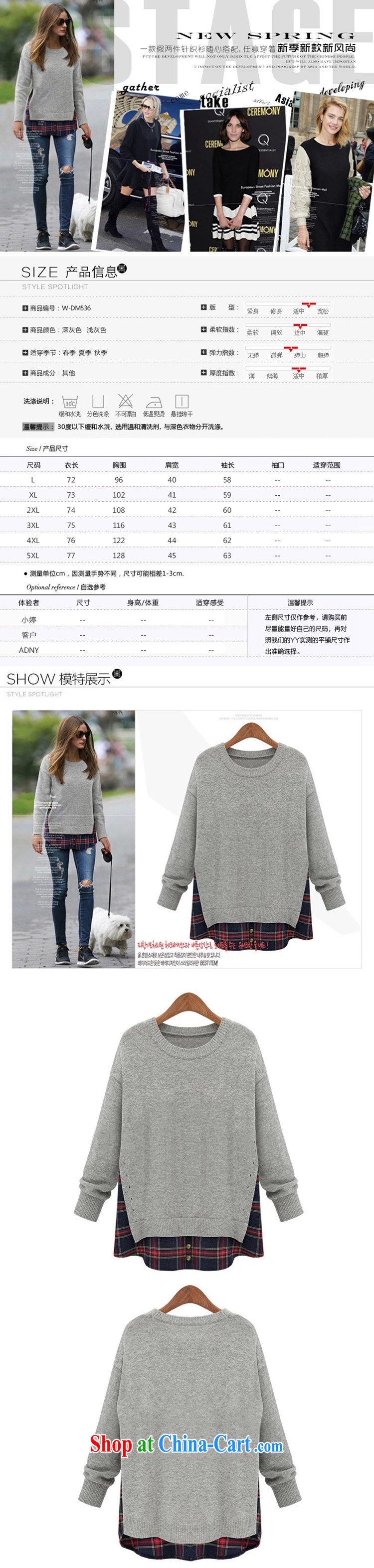 Colorful young Julia and indeed increase, female new Korean autumn with thick, graphics thin leisure loose Solid Color collision stitching leave of two long-sleeved T-shirt light gray 5 XL pictures, price, brand platters! Elections are good character, the national distribution, so why buy now enjoy more preferential! Health