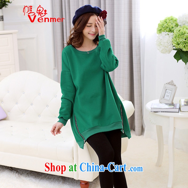 Venmer director, autumn and winter new stylish 100 on board the Code women pregnant with Korea and lint-free cloth sweater pregnant women T-shirt loose solid T-shirt 1365 green XXL