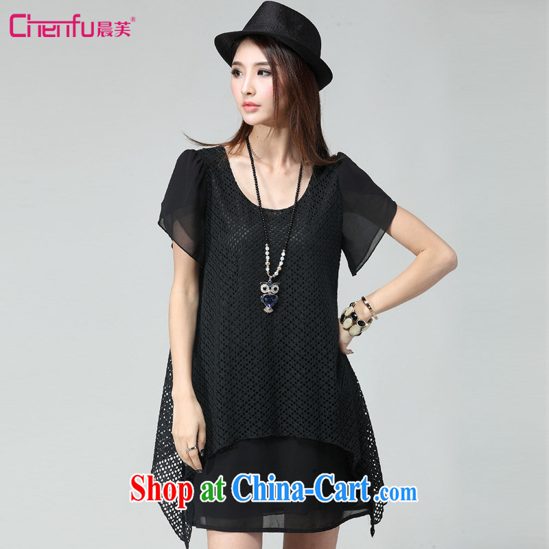 Morning would be 2015 summer new Korean version is indeed the XL female fat sister 100 a video thin woven embroidery Openwork grid stitching snow woven dresses black 4XL