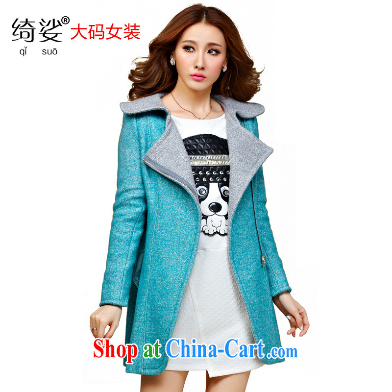 cheer for winter new products, women mm thick European and American video thin and thick wool, so a thick jacket Item No. 2317 green 5 XL