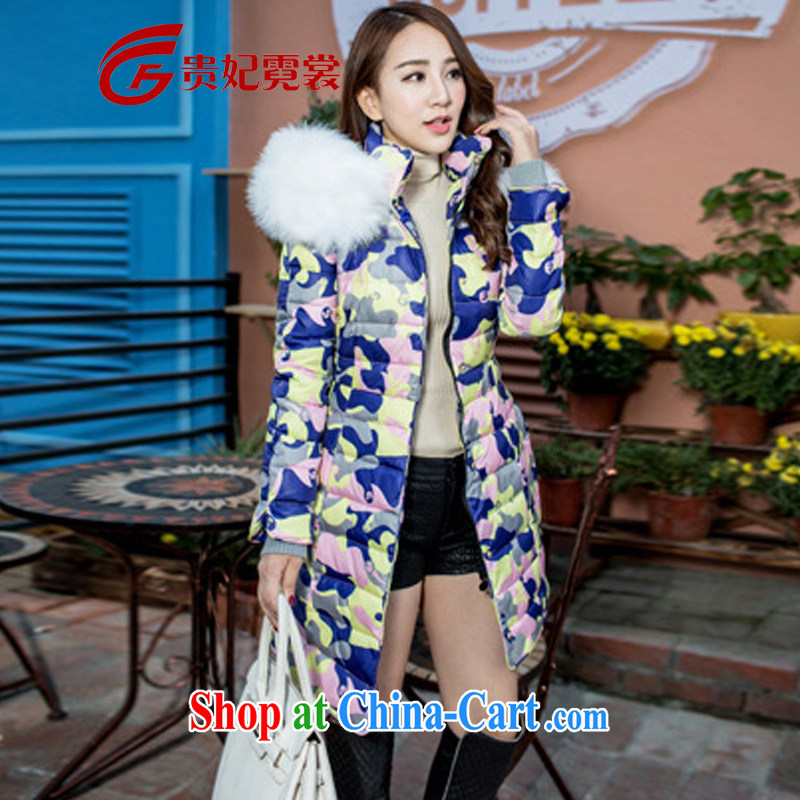 queen sleeper sofa Ngai advisory committee 2014 King, women's coats camouflage jacket, long, and indeed increase code 200 Jack thick MM jacket YR 88 pink-colored 5 XL recommendations 195 - 215 jack