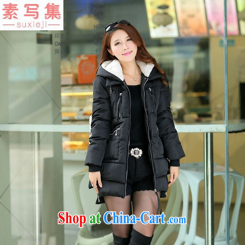 Pixel-set 2014 winter stylish Korean version 200 mm jack quilted coat jacket thick mm cotton suit larger warm winter clothing, long parka brigades