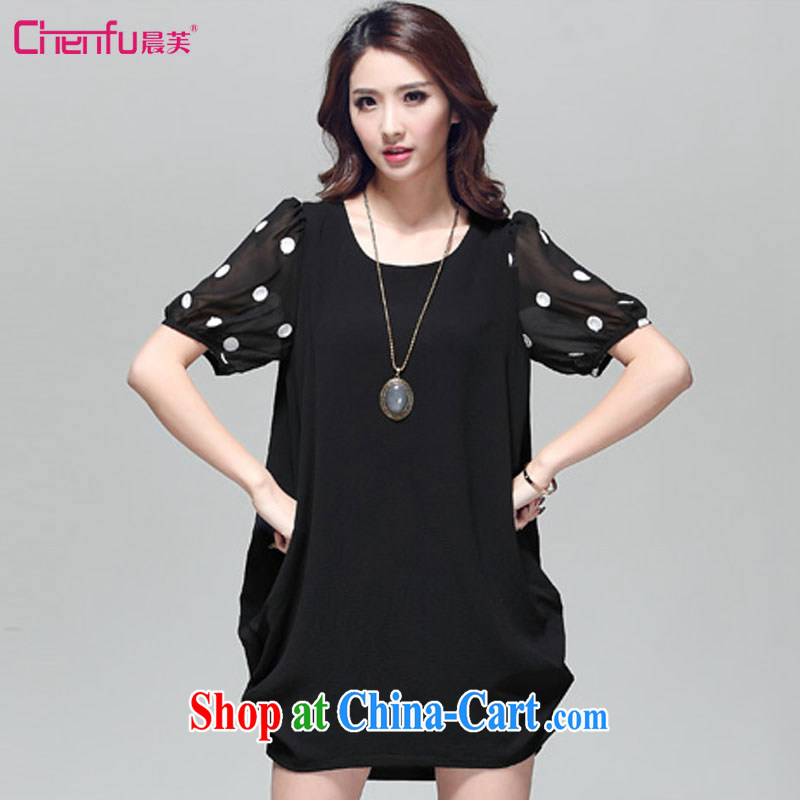 Morning would be 2015 spring and summer with new Korean version is indeed the XL women mm thick beauty graphics thin knocked color wave-bubble with lanterns, with dress black 4 XL