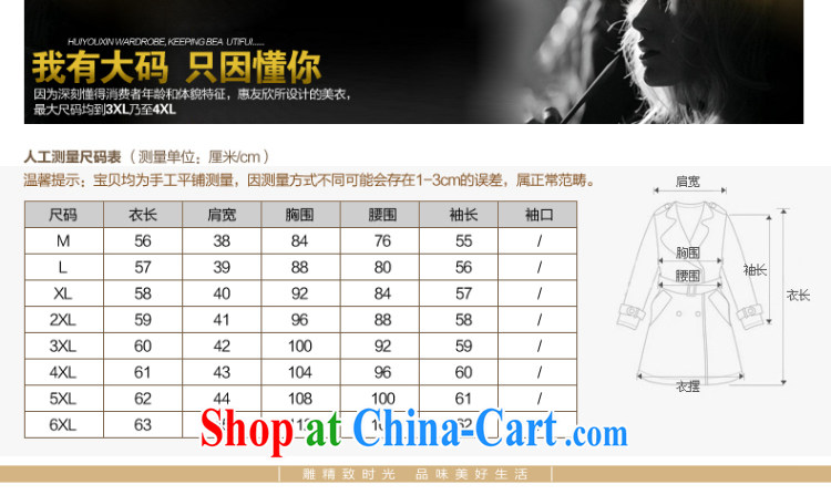 2015 new leather jacket girl short, cultivating leather jacket large, female and indeed intensify PU leather jacket Korean style small jacket black 6 XL pictures, price, brand platters! Elections are good character, the national distribution, so why buy now enjoy more preferential! Health
