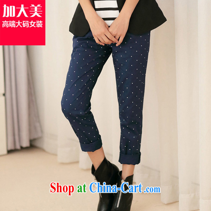 Increase the emphasis on mm spring loaded new 2015 maximum code female casual pants thick sister Harlan pants Korean trousers dark blue L