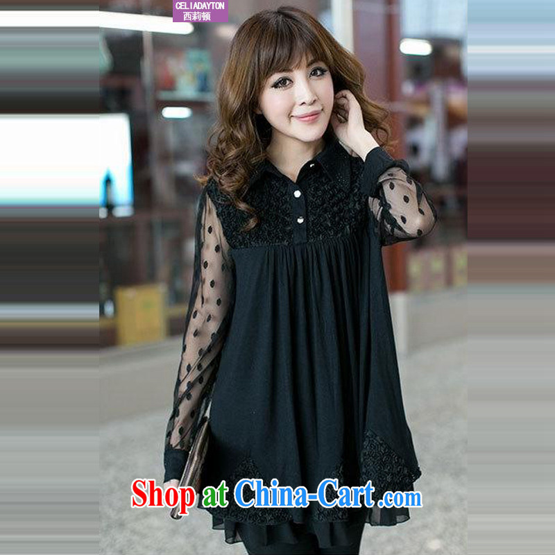 Ms. Cecilia Clinton's large, female fat MM fall 2015 with new spring, the fat and loose video thin T-shirt Han version solid long-sleeved T-shirt 200 Jack embroidered shirt black 5 XL