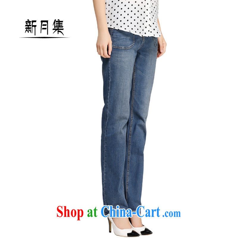 The Code blue jeans female Crescent set high-waist thick mm 2015 spring and summer, autumn and winter new direct and trousers cultivating graphics thin 100 ground and indeed increase blue 40