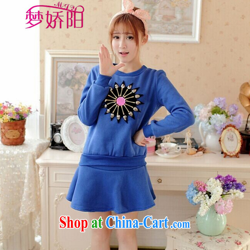 fall and winter Korean seamless drill Sun take the lint-free cloth thick warm bubble cuff skirt Kit blue are code
