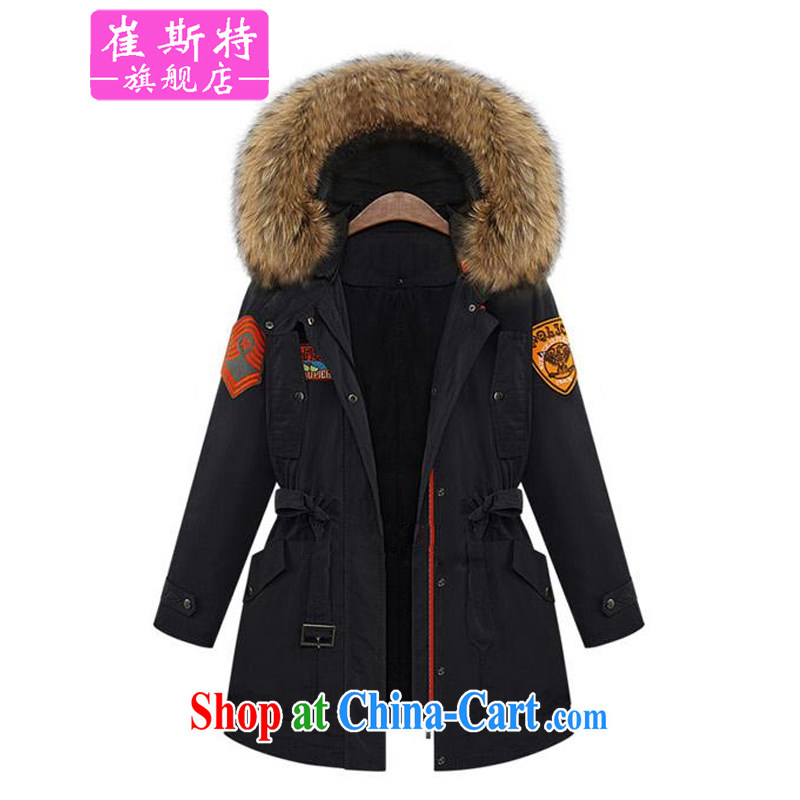 Special Offers clearance does not return is not-for-winter clothing new thick mm and indeed intensify the long-Nagymaros collar thick cap parka brigades