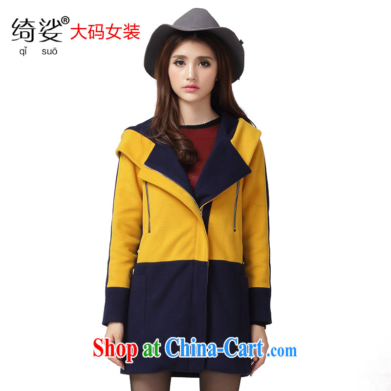 cheer for XL women MM thick winter new thick sister graphics thin large-cap is a thick jacket Item No. 2395 yellow 5 XL