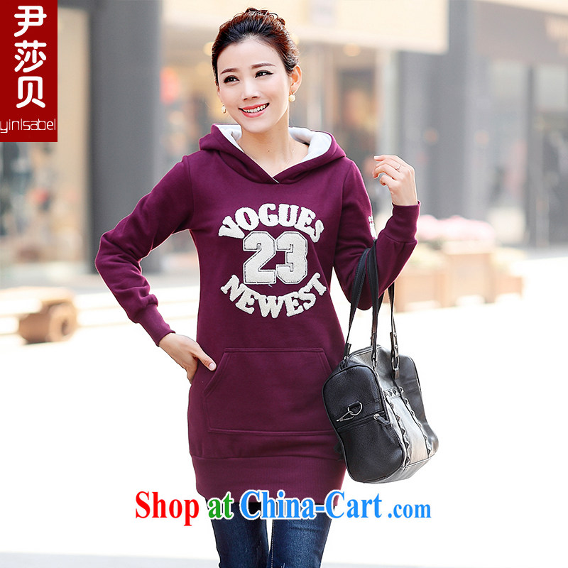 Yoon Elizabeth Odio Benito 2015 spring new Korean XL women's clothing, long, cultivating graphics thin and lint-free cloth cap thick MM package and sweater dark purple M recommended 85 - 105 Jack left and right