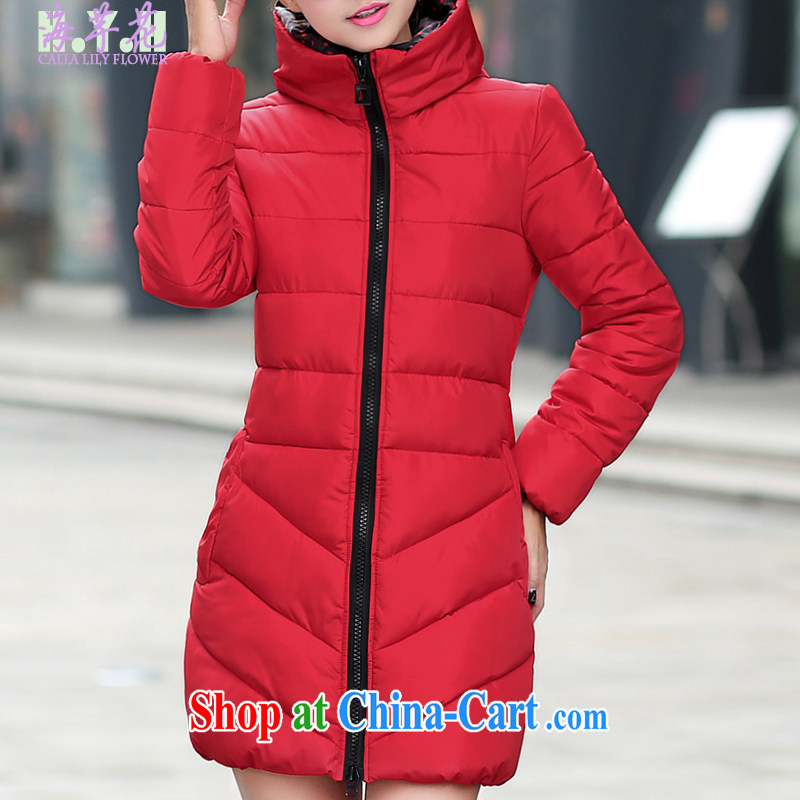 The line spent 2014 New Wave point in stamp duty for a quilted coat code Korean thicken the code jacket S 1567 - 4 red 3 XL