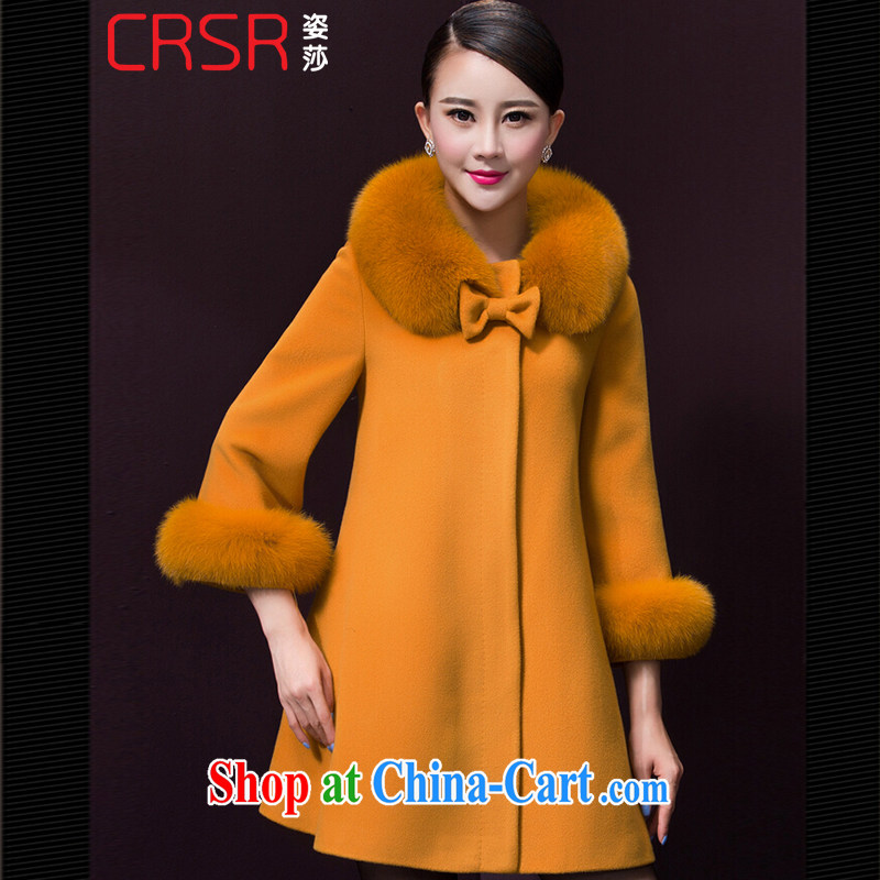 Elizabeth City 2014 winter clothing Korean version, long, thick cultivating the code gross? jacket women 6026 maize yellow 2XL