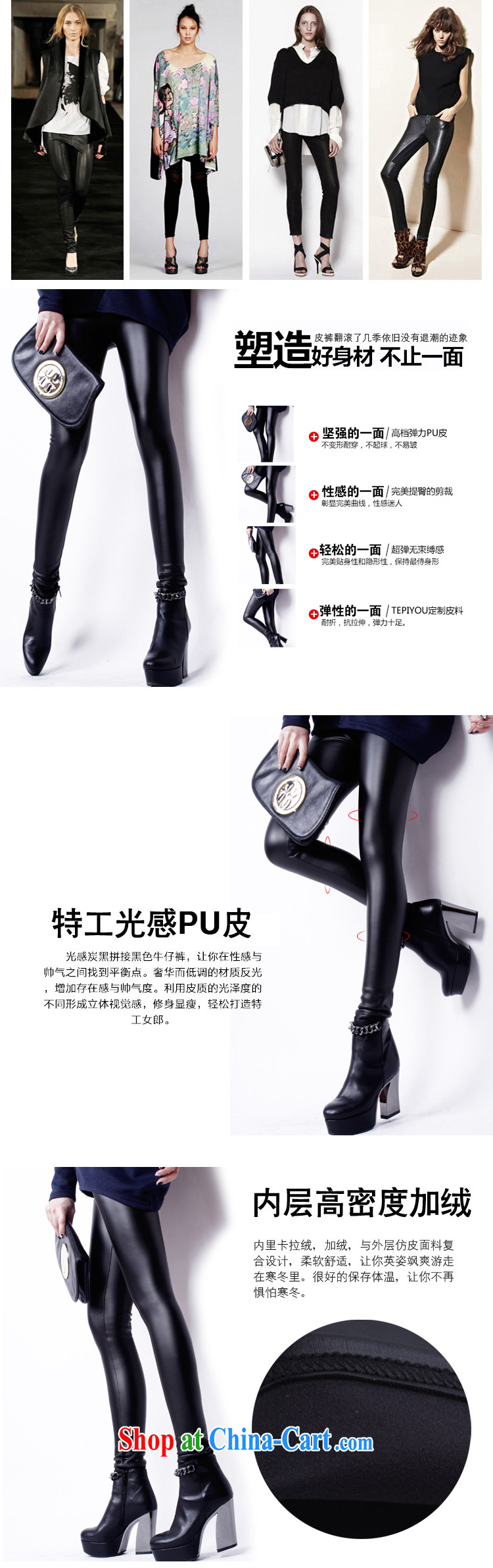 Kaixin Connie 2014 autumn and winter new Korean thick MM graphics thin the lint-free cloth tight trousers leather pants pants solid light-sensing carbon black leather pants 6 XL pictures, price, brand platters! Elections are good character, the national distribution, so why buy now enjoy more preferential! Health