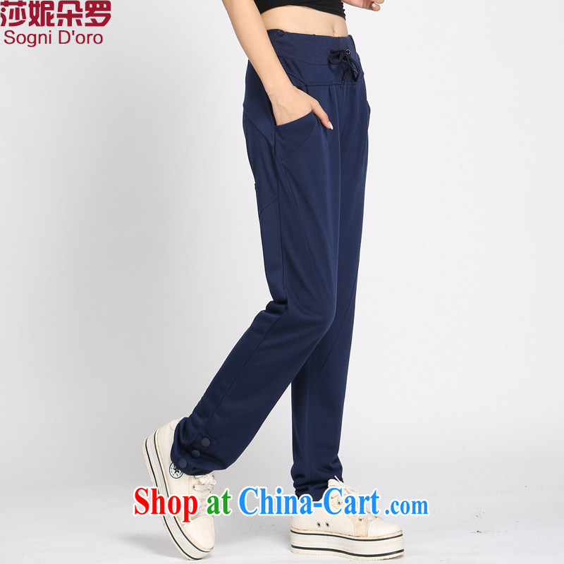 Laurie flower Luo, female pants thick sister summer graphics thin stretch castor pants casual trousers children 4083 blue 5 XL